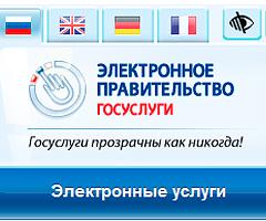 ГБУ НСО 'Центр 'Виктория'